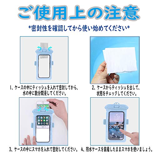 894c329bb7 YaPanda 防水ケース [2枚セット] IPX8防水認定 2019 最新 顔認証 iPhone ...