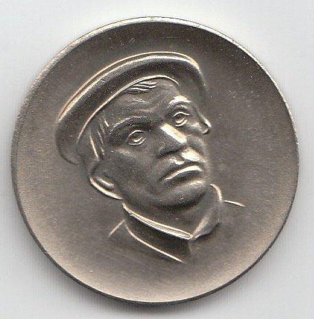 Medaille Ddr 1975 Sehr Schön 1975 Thomas Müntzer Münzen Für Sammler