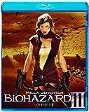バイオハザードIII [Blu-ray]