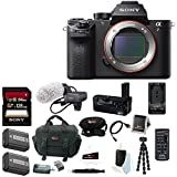 Sony Alpha a7RII Mirrorless Digital Camera with Sony VGC2EM Vertical Grip and SONY XLR-K2M - MICROPHONE ADAPTER KIT