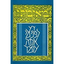 The Koren Mincha-Ma'ariv: A Prayer Booklet for Daily Use, Nusach Edot Mizrach