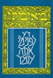 Koren Mincha-Ma'ariv, Sephard, Koren Publishers Jerusalem, 9653010816