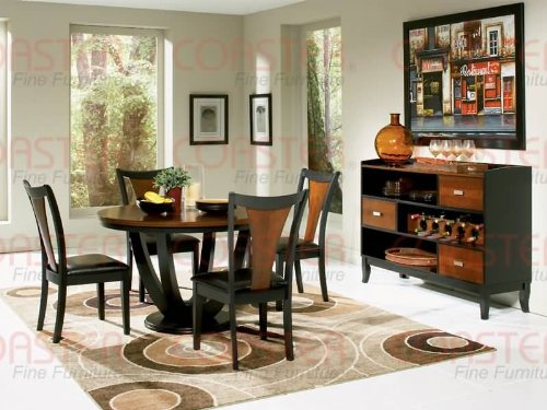 Boyer Two tone Casual Dining Set, Table+4Chairs+Server