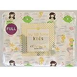 Ivy Hill Home Kids Mermaid Full Sheet Set