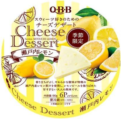 Amazon | (クール便) QBB チーズデザート6P 6個セット (瀬戸内レモン) | QBB | デザートチーズ 通販