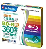 Verbatim Mitsubishi 50GB 4x Speed BD-R Blu-ray Recordable Disk 5 Pack - Ink-jet printable - Each disk in a jewel case