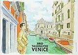 img - for Louis Vuitton Travel Book 'Venice' book / textbook / text book