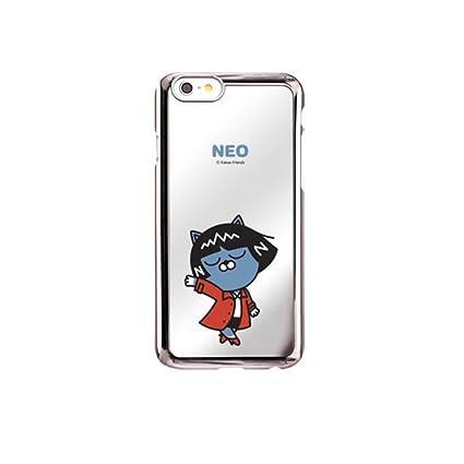 Amazon.com: Kakao amigo iPhone 6/7/8 Espejo caso duro fuerte ...