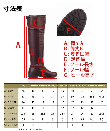 all cosplay 26cm on my japan Legion shoes colors 42 import boots 10 size Brown cafe of Yes Titan Scouting Attack Brown long two ZE0x0XqwU