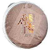 High Mountain Ancient Wood Original Fragrance Aged Tree Pu Erh 357g