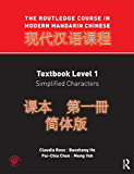 The Routledge Course in Modern Mandarin Chinese: Textbook Level 1, Simplified Characters: Volume 1