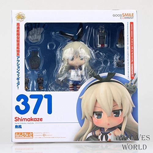 JOYCOS ゲーム図9センチねんどろいど4'かわいい艦隊コレクションshimakaze #371 pvcアクションフィギュアコレクタブルモデルおもちゃ