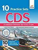 10 Practice Sets Workbook for CDS (Combined Defence Services) Exam