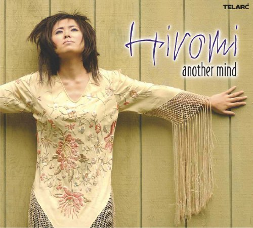 Another Mind by Universal Japan/Zoom