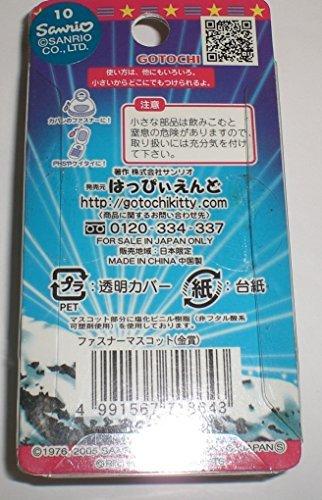 HELLO KITTY Hello Kitty limited ski jumping pairs gold medal Kitty & Mimyi Fastener Mascot Strap Sanrio Sanrio