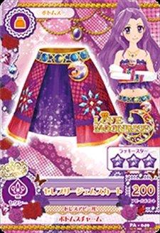 PA-049 : セレブリージェムスカート/神崎美月の商品画像