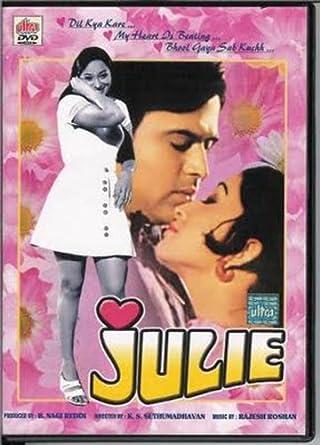 amazon com julie 1975 hindi film bollywood movie indian