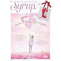 Syrup. 表紙画像