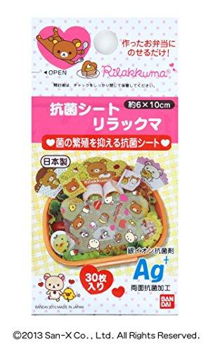 Rilakkuma an Antibacterial Sheet (Japan Import)
