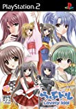 Love Doll: Lovely Idol [Limited Edition] [Japan Import]