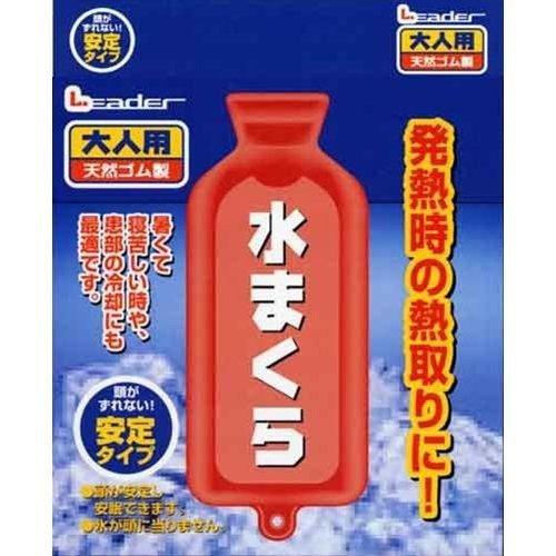 【まとめ買い5個セット】日進医療器 リーダー 水まくら 大人用 安定タイプ 1個入   B07LC8HJ3Y