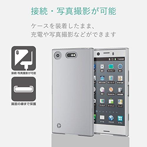 74f1ad0e95 エレコム Xperia XZ1 Compact ケース SO-02K(docomo) ソフト TPU素材 【端子