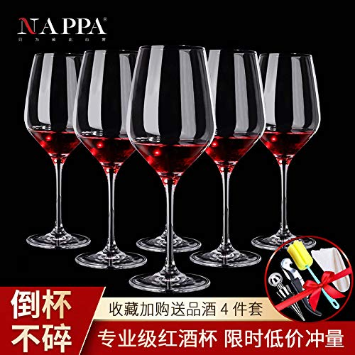 y tempered lead-free crystal glass red wine set home goblet decanter gift box ()