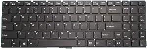 Laptop Keyboard for Purism Librem 15 V2 15 VER2 15 Version 2 English US Black Without Frame New