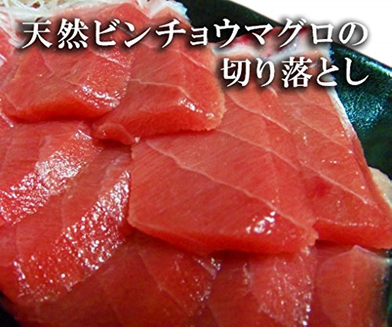 バッフル小説ラップ活彩 北海道 最先端のお刺身「鮭(生食用)」~北海道で獲れた新鮮なサケを最新技術で加工!サーモン さけ おさしみ osasimi