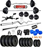 IRONLIFE FITNESS Iron Life Fitness Leather 20 Kg Weight Plates, 5 and 3 ft Rod, 2 D. Rods Home Gym Equipment Dumbbell Set