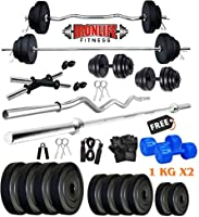 Upto 30% off on GYM equipments