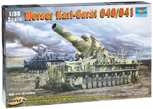 (Trumpeter 1/35 Morser Karl Great 040/041 German Gun)
