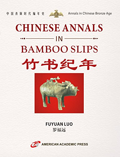 CHINESE ANNALS IN BAMBOO SLIPS
