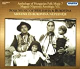Anthology of Hungarian Folk Music 7 by Anthology Og Hungarian Folk Music