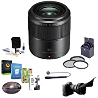 Panasonic Lumix G Macro 30mm f/2.8 Aspherical MEGA O.I.S Lens for Micro 4/3s - Bundle with 46mm Filter Kit, Flex Lens Shade, Cleaning Kit, Lens Cap Leash, Pro Software Package