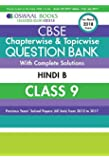 Oswaal CBSE Chapterwise/Topicwise Question Bank for Class 9 Hindi B (Old Edition)