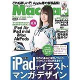 Mac Fan 2019年5月号