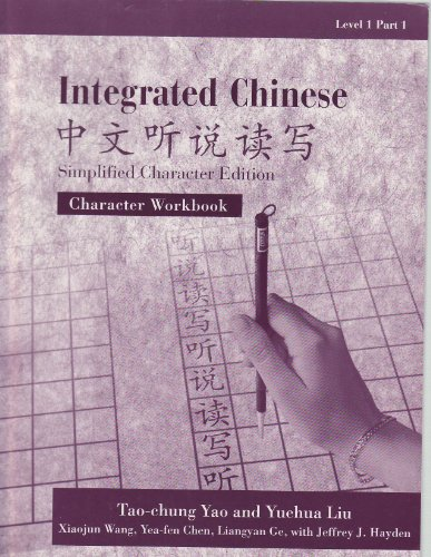 Integrated Chinese Character Workbook Pdf