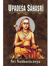 Upadesa Sahasri: A Thousand Teachings