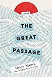 #6: The Great Passage