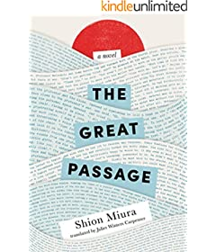 """The Great Passage"" by Shion Miura"