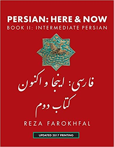 Persian Here And Now Book Ii Intermediate Persian Persian Edition