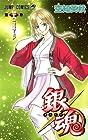 銀魂 第49巻