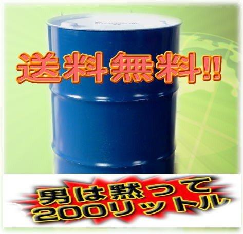 送料無料 ガソリン/ディーゼル兼用オイル200L SL/CF 10W-30 B01IOP86FI