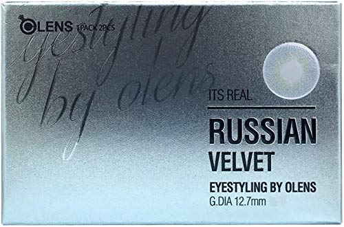 O-LENS Russian Velvet Blue – Coloured Contact Lens (Monthly Disposable, 0.00 / 2pcs / Blue), Natural Looking & Comfy Eye…