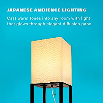 Mane Storage Shelf Floor Lamp- Elegant Wooden Frame Floor Lamp With 3 Storage Shelves- Beige Lamp Shade With Matte Black Finish- For Living Rooms, Bedrooms, Offices, Dorms, and Studies