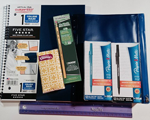 School Supplies Bundle Middle  High School