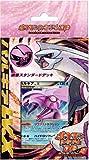 ポケモン カードゲーム DP 構築スタンダードデッキ パルキア LV. X