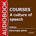 A Culture of Speech: How to Properly and Competently Speak in Russian [Russian Edition] Speech by  IDDK Narrated by Valentina Mozar