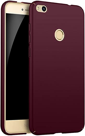 EIISSION Funda Compatible con Huawei P8 Lite (2017 Version) Funda ...